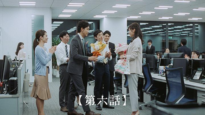 リクナビNEXT「転職連続ドラマ」篇より
