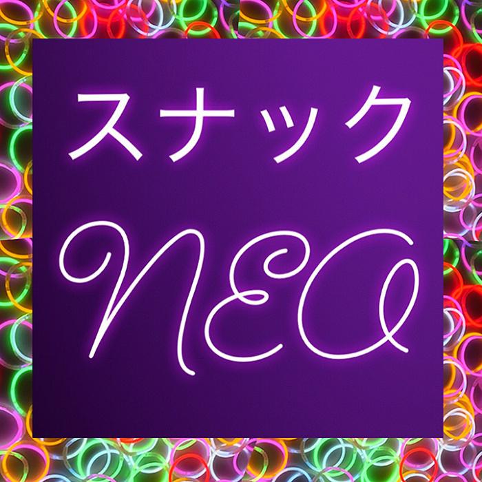 「スナック NEO」イメージビジュアル
