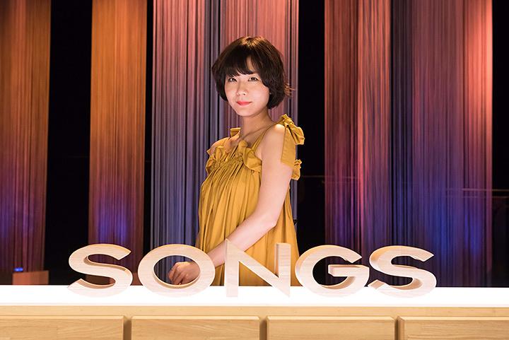 吉澤嘉代子 『SONGS「今、この歌を聴け~話題の女性ソロシンガー2人~」』より