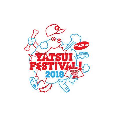 『YATSUI FESTIVAL! 2018』ロゴ