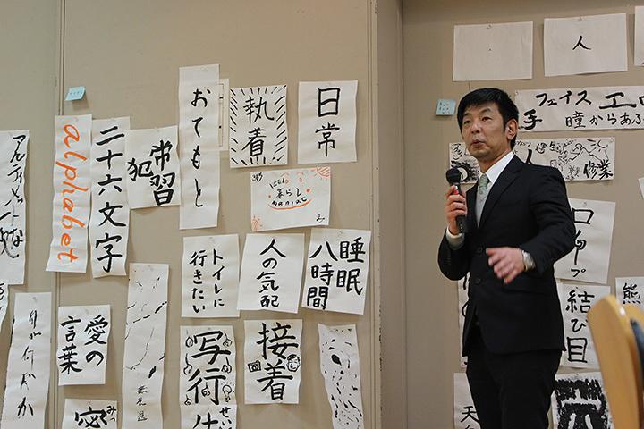 『みっける365日』初回ゼミ(2017年1月14日開催)撮影:森田幸江