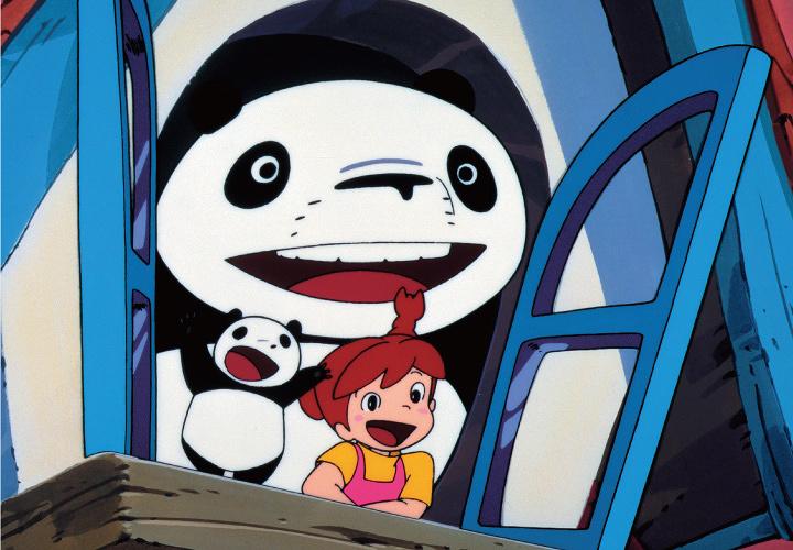 『パンダコパンダ』 ©TMS