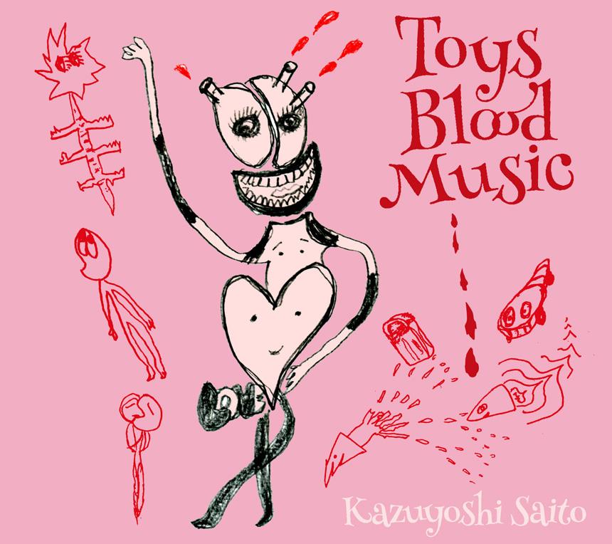 斉藤和義『Toys Blood Music』初回限定盤ジャケット