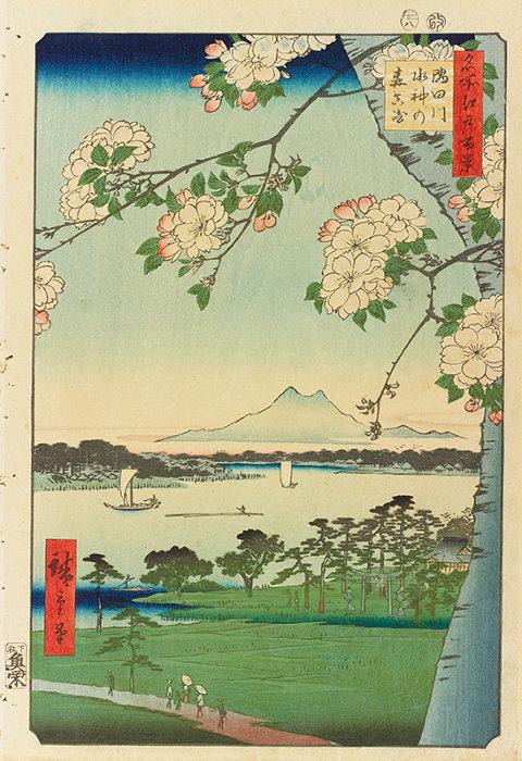 『名所江戸百景 隅田川水神の森真崎』』(前期展示)