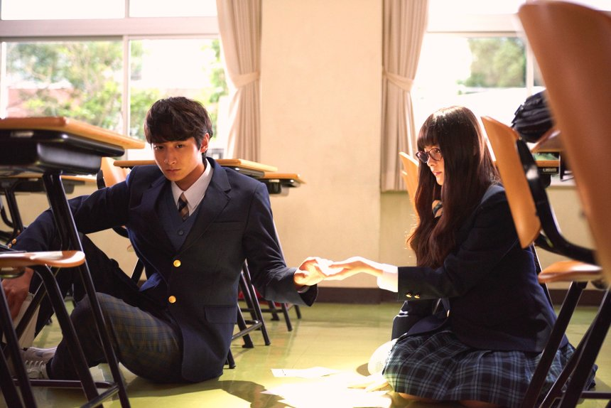 『わたしに××しなさい!』 ©遠山えま/講談社 ©2018「わたしに××しなさい!」製作委員会