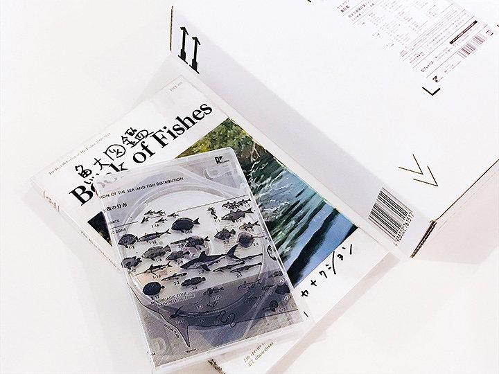 サカナクション『魚図鑑』完全生産限定プレミアムBOX