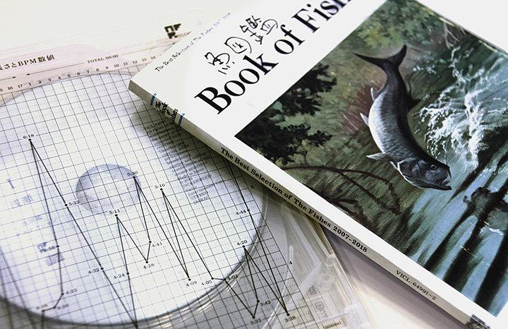 サカナクション『魚図鑑』初回生産限定盤