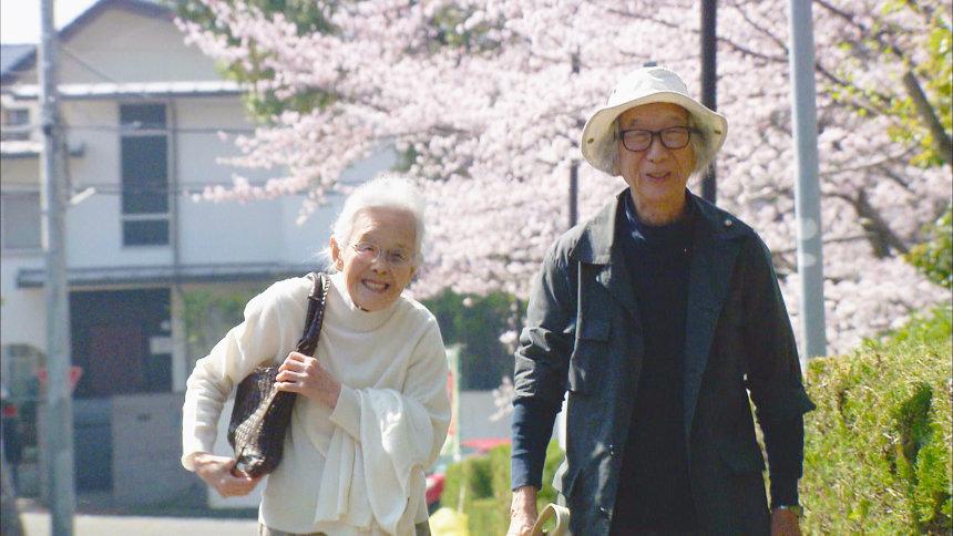 『人生フルーツ』 ©東海テレビ放送