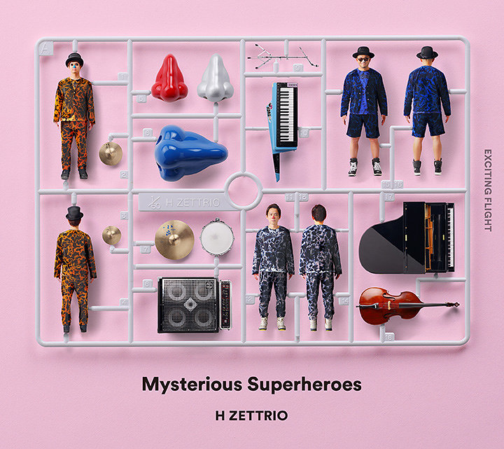 H ZETTRIO『Mysterious Superheroes』EXCITING FLIGHT盤ジャケット