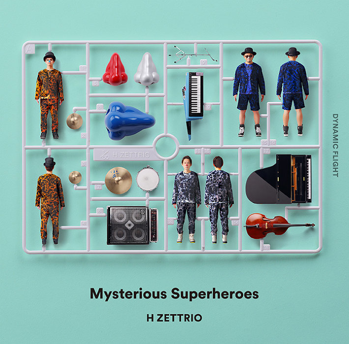 H ZETTRIO『Mysterious Superheroes』DYNAMIC FLIGHT盤ジャケット