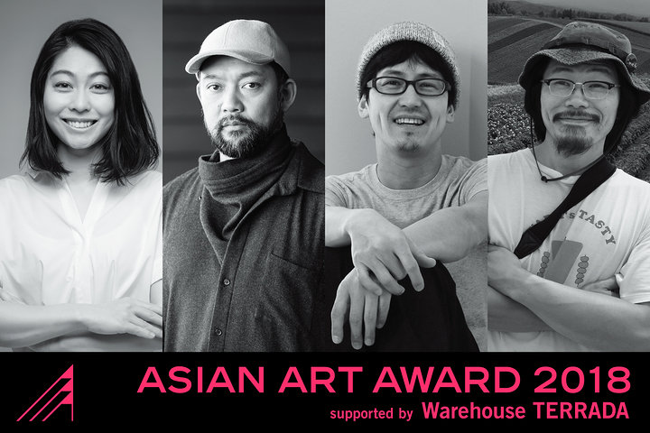 『Asian Art Award 2018 supported by Warehouse TERRADA ファイナリスト展』