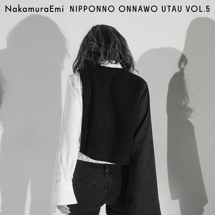 NakamuraEmi『NIPPONNO ONNAWO UTAU Vol.5』アナログ盤ジャケット