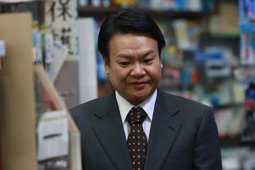 小田三紀彦役の星田英利 ©「宮本から君へ」製作委員会