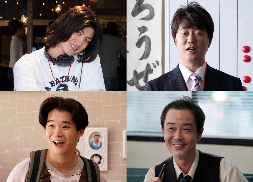 左上から時計回りに三浦春馬、新井浩文、リリー・フランキー、矢本悠馬 ©2018「SUNNY」製作委員会
