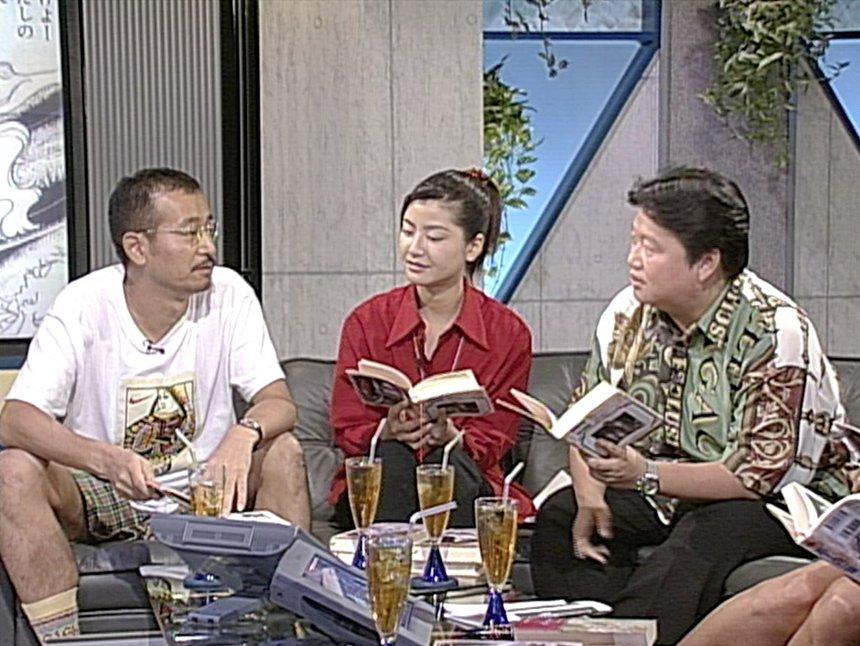 『BSマンガ夜話 萩尾望都「ポーの一族」』 ©NHK