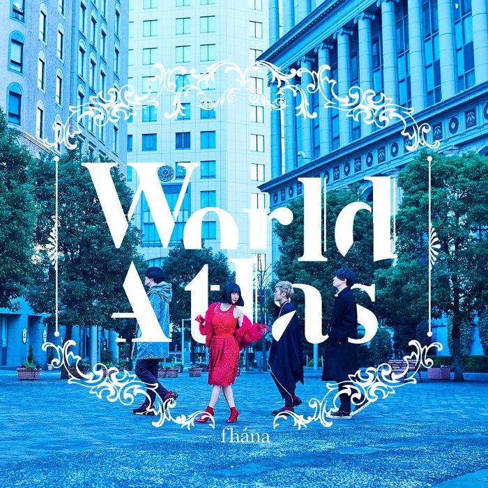 fhána『World Atlas』通常盤ジャケット