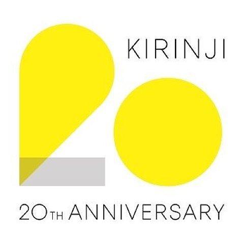 『KIRINJI20周年記念』ロゴ