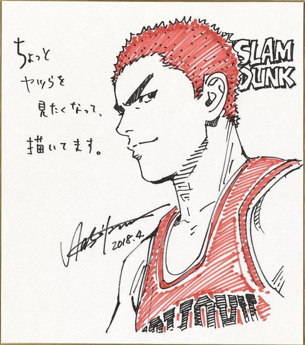井上雄彦『SLAM DUNK』新装再編版が6月から刊行 表紙は全て描き下ろし ...