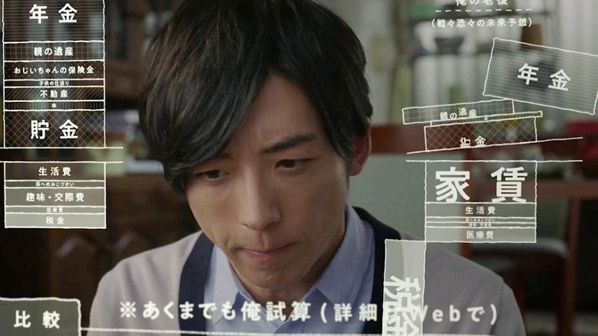 保険のビュッフェ「米寿」篇より