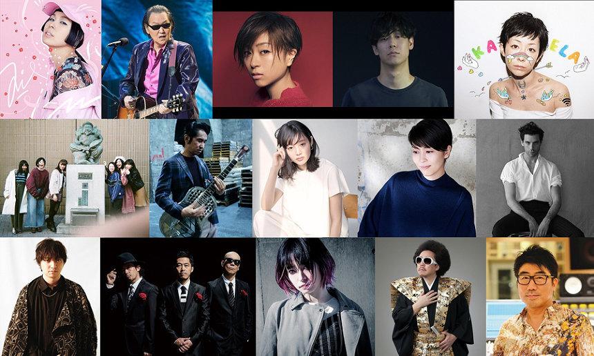 椎名林檎トリビュート盤にmikaが参加 シドと白昼夢 を歌う 音楽