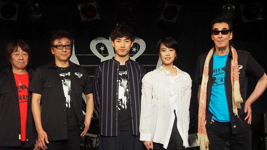 シーナ&ロケッツと石橋静河、福山翔大 2018年2月17日の試写イベントにて