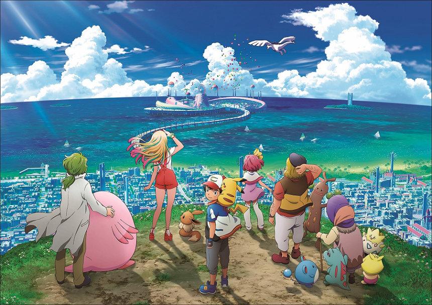 『劇場版ポケットモンスター みんなの物語』 ©Nintendo・Creatures・GAME FREAK・TV Tokyo・ShoPro・JR Kikaku ©Pokémon ©2018 ピカチュウプロジェクト
