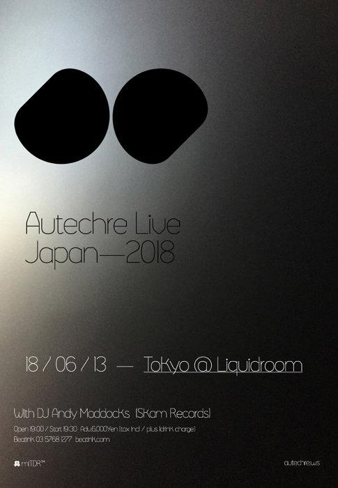『Autechre Live Japan 2018』ビジュアル
