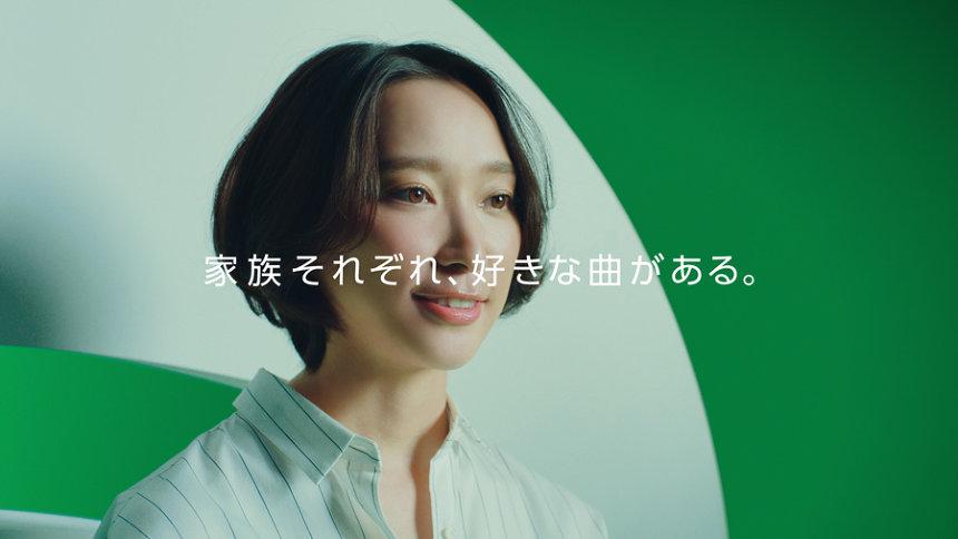 Spotify新CM「ファミリープラン」編