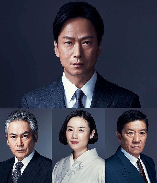 『連続ドラマW 不発弾 ~ブラックマネーを操る男~』ビジュアル