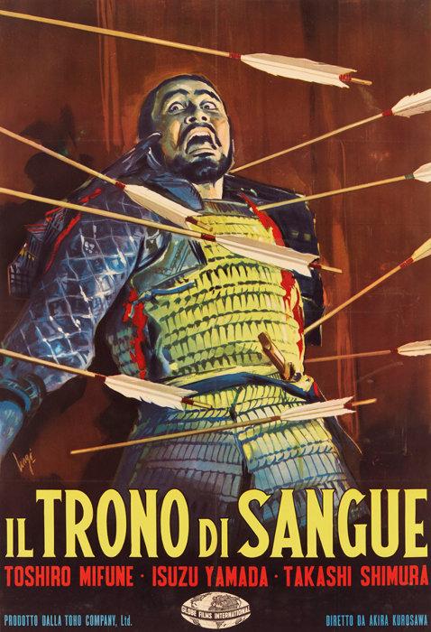 『蜘蛛巣城』イタリア版[2シート判](1959年)ポスター:カルラントニオ・ロンジ
