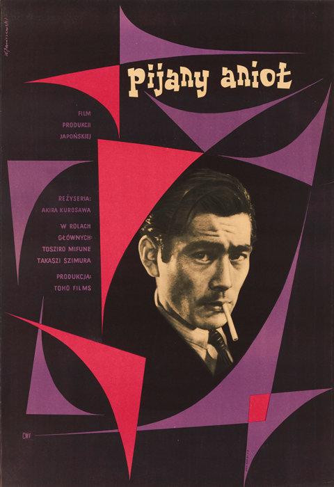 『酔いどれ天使』ポーランド版(1960年)ポスター:ウワディスワフ・ヤニシェフスキ