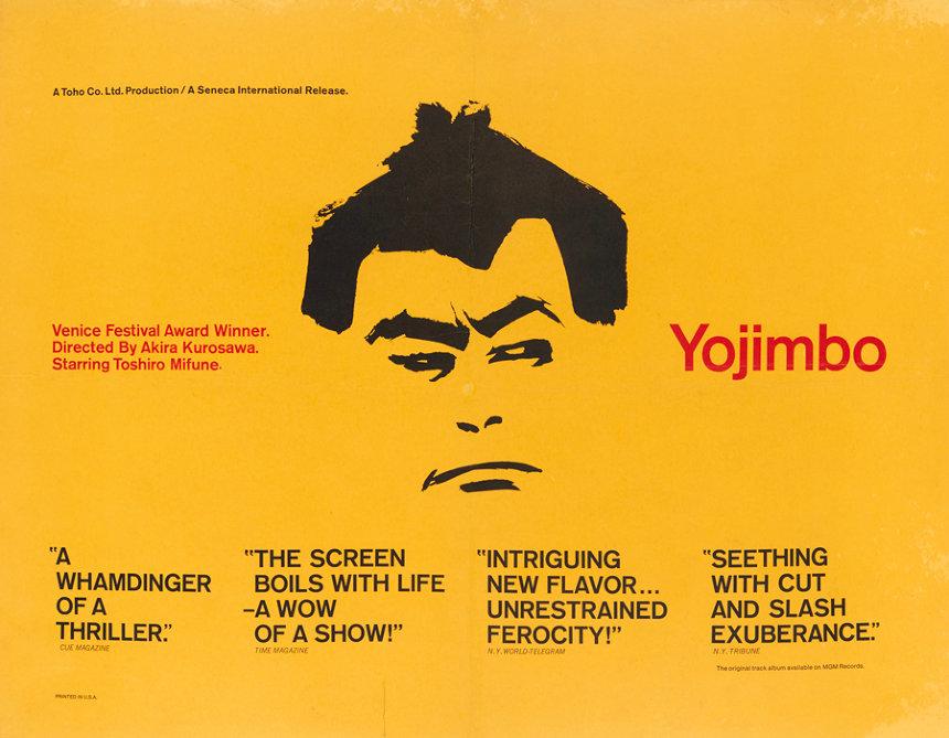 『用心棒』アメリカ版(1961年)