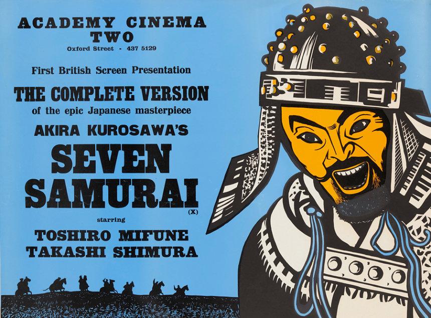 『七人の侍』イギリス版[アカデミー・シネマ版](1950年代)ポスター:ピーター・ストロスフェルド