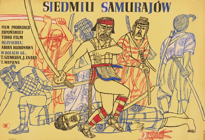 『七人の侍』ポーランド版(1960年) ポスター:マリアン・スタフルスキ