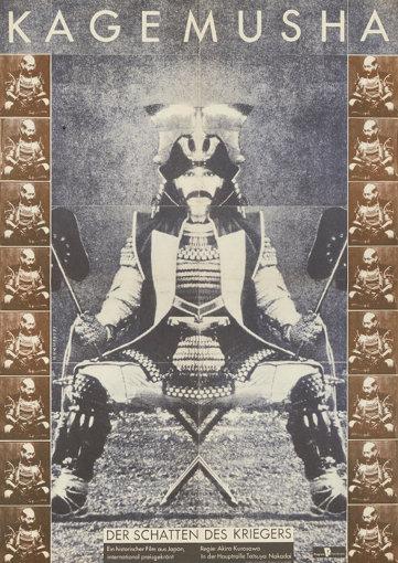 『影武者』東ドイツ版(1981年)ポスター:オットー・クンメルト