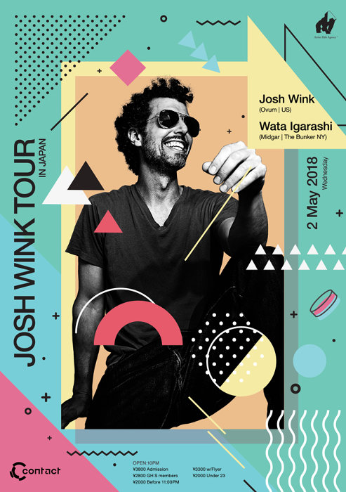 『Josh Wink Tour in Japan』チラシビジュアル