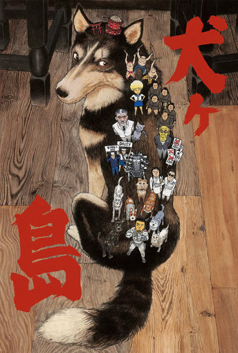 『犬ヶ島』大友克洋コラボレーションイラスト ©2018 Twentieth Century Fox Film Corporation