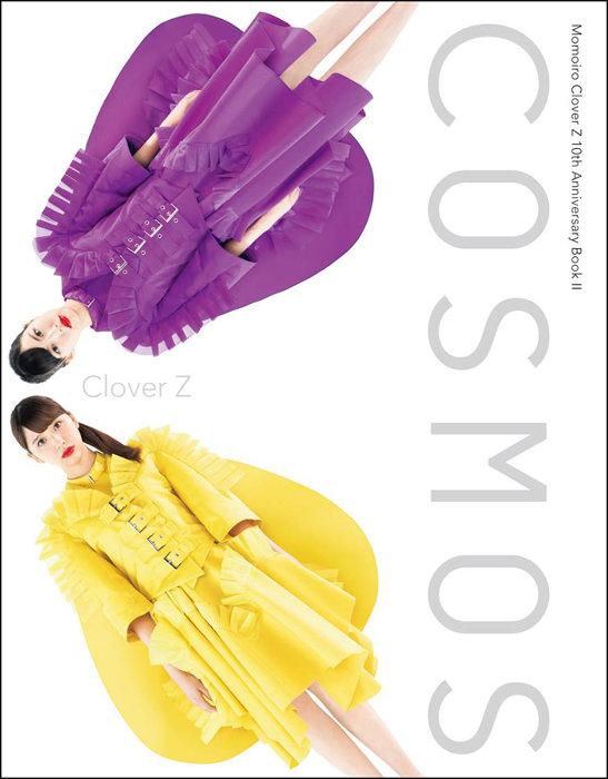 『Momoiro Clover Z 10th Anniversary BookII COSMOS』表紙