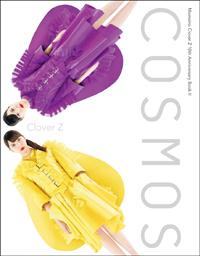 『Momoiro Clover Z 10th Anniversary BookII COSMOS』