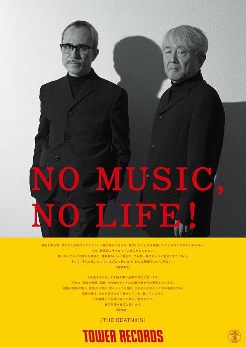 「NO MUSIC, NO LIFE!」ポスター(THE BEATNIKS)