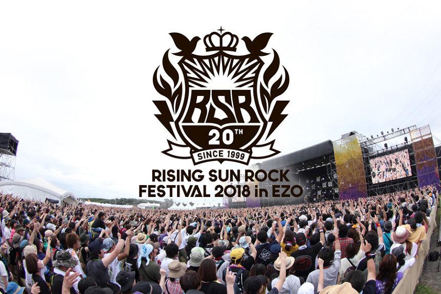『RISING SUN ROCK FESTIVAL 2018 in EZO』キービジュアル photo by n-foto RSR team
