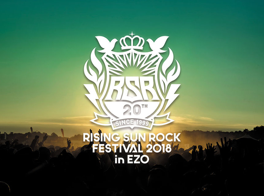 『RISING SUN ROCK FESTIVAL 2018 in EZO』キービジュアル