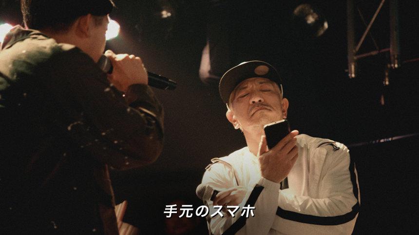 タウンワークCM「ラップバトル」篇より
