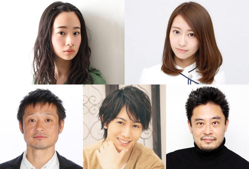 左上から時計回りに藤間爽子、桜井玲香、松村武、太田基裕、福田転球