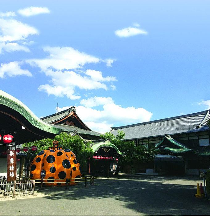 フォーエバー現代美術館 祇園・京都外観