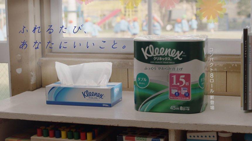 「クリネックス 新垣先生と園児たち ~鬼ごっこ~」篇より