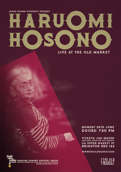 『HARUOMI HOSONO LIVE AT THE OLD MARKET』ビジュアル