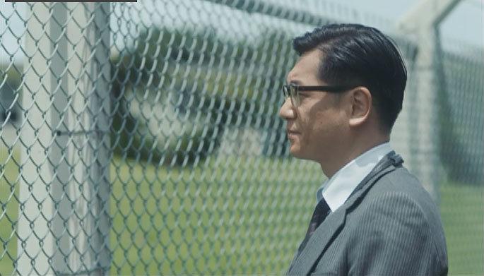 『返還交渉人 いつか、沖縄を取り戻す』 ©NHK