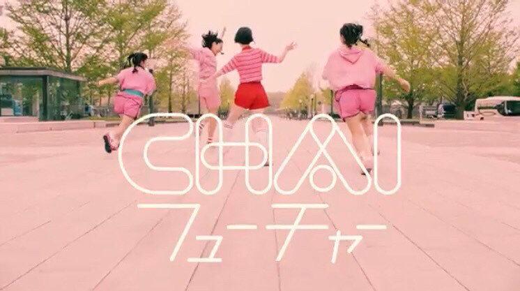 """CHAI""""フューチャー""""PVより"""