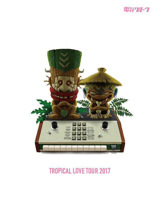 『TROPICAL LOVE TOUR 2017』Blu-ray通常盤ジャケット